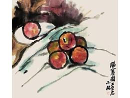 临塞尚的苹果