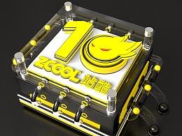 C4D站酷LOGO场景模型搭建