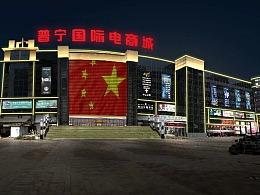 大型商场门头玻璃幕墙网格屏制作安装厂家铭星工厂