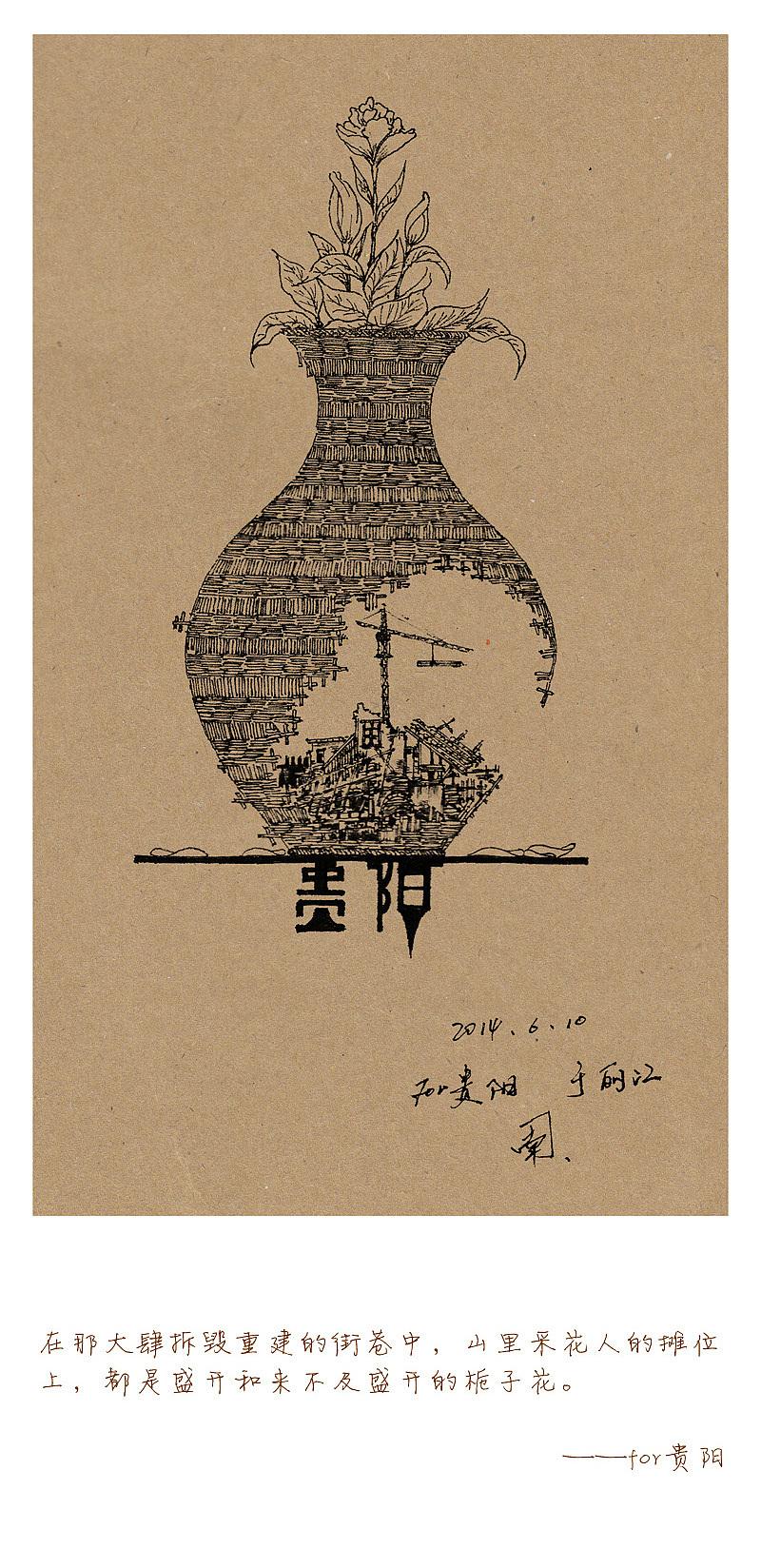 南北之行手绘作品集|插画|其他插画|司南_mirrorfact