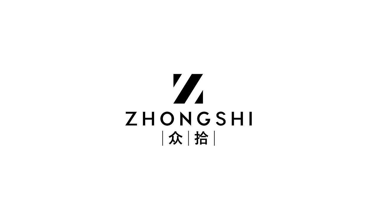 """""""众拾""""男士服装品牌logo设计图片"""