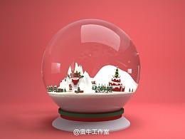 蛮牛圣诞水晶球