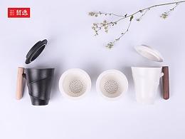 【 中國白·哲選 】波動·個人辦公杯 陶瓷產品 高溫燒制