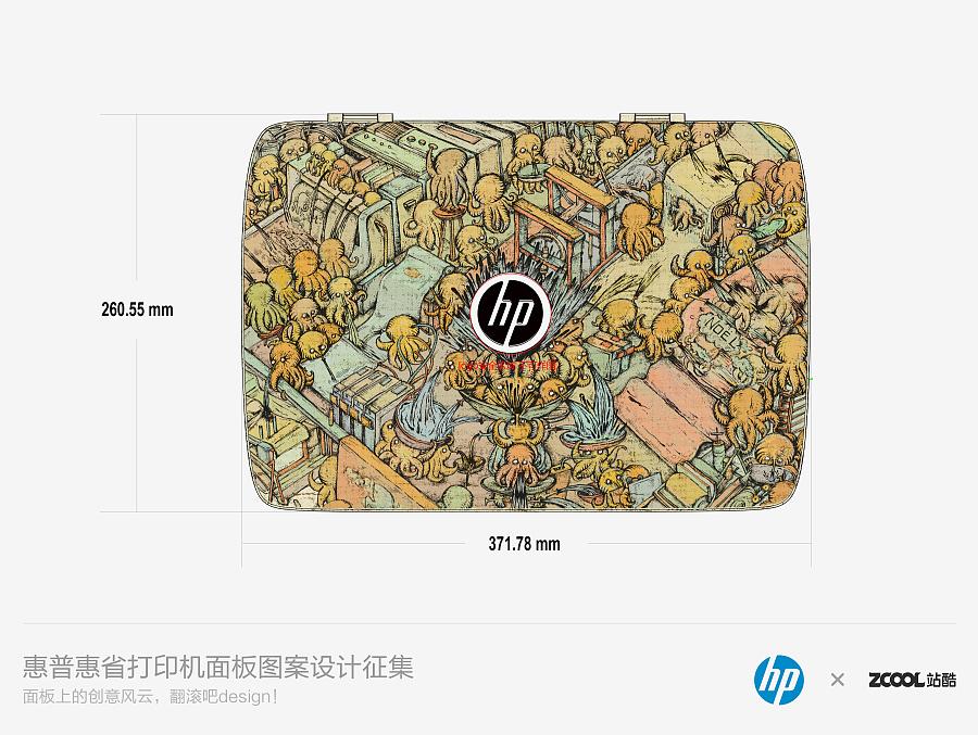 查看《地下印刷工厂》原图,原图尺寸:3600x2707