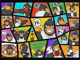 超级猩猩IP表情包
