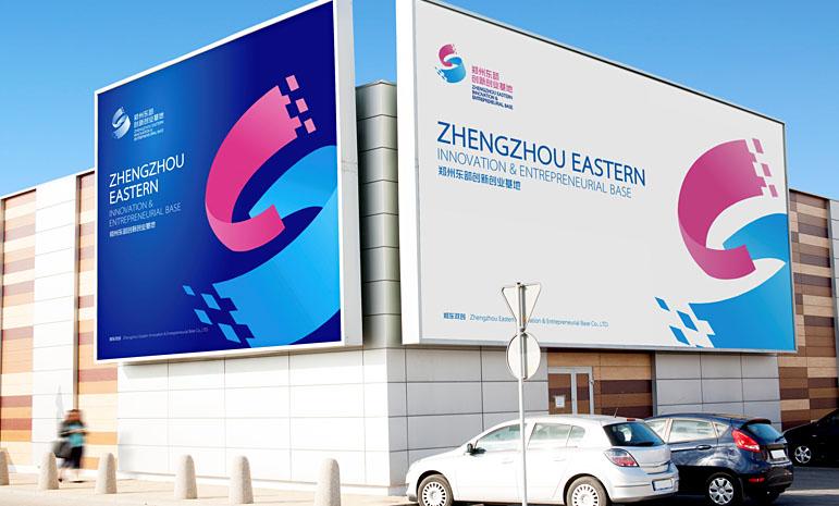 郑州东部创新创业基地
