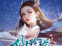 游戏banner广告图