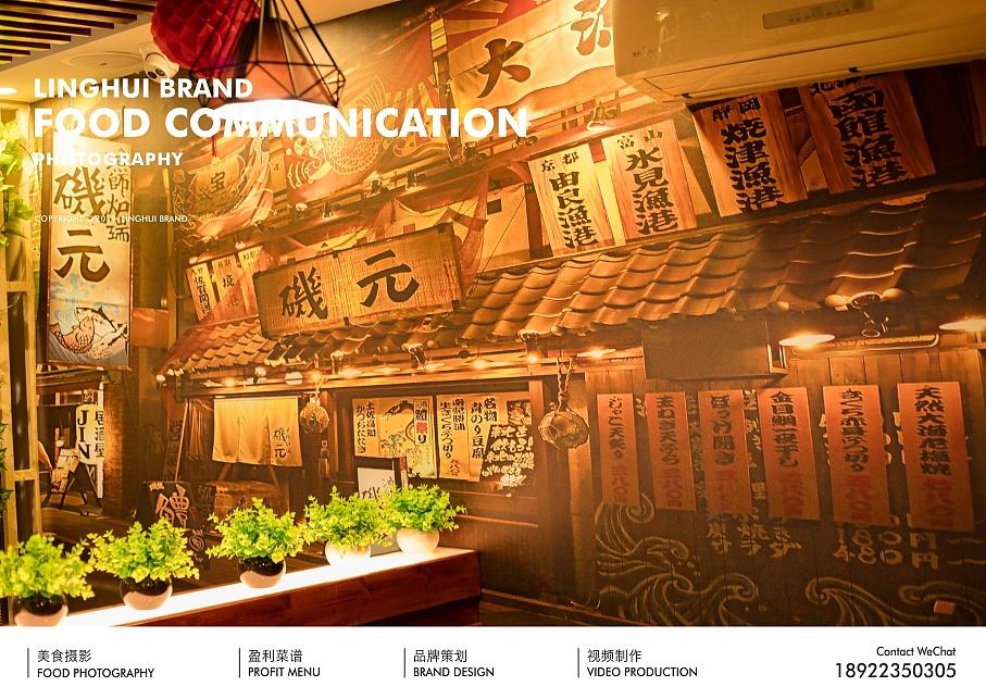 美食摄影 | 东岸日本料理 | 灵汇策划案例