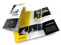 素色摄影公司三折页设计