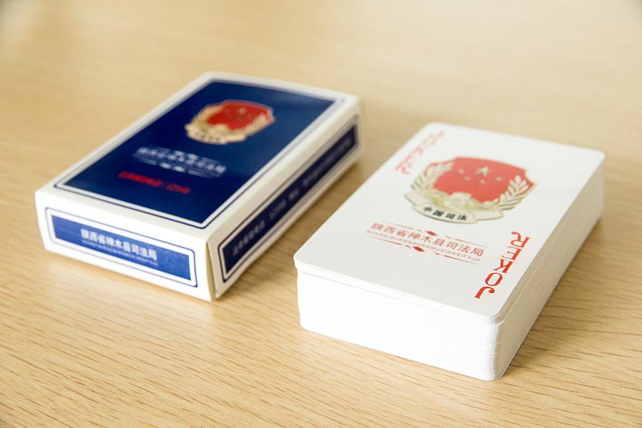 扑克牌设计 |宣传品|平面|神木小飞 - 原创设计作品