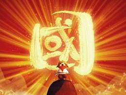 《字灵》动画新角色标点上线!