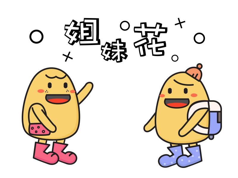 卡通形象 香菇蓝瘦|吉祥物|平面|橘子灯下的小樱桃