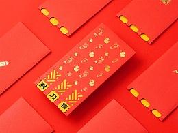 【三XO·UIDEKKO】创意抽签红包设计