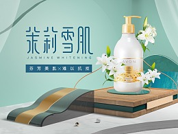 AVON沐浴露系列产品【C4D】
