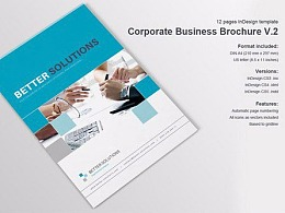 蓝色企业业务手册医疗行业画册模板
