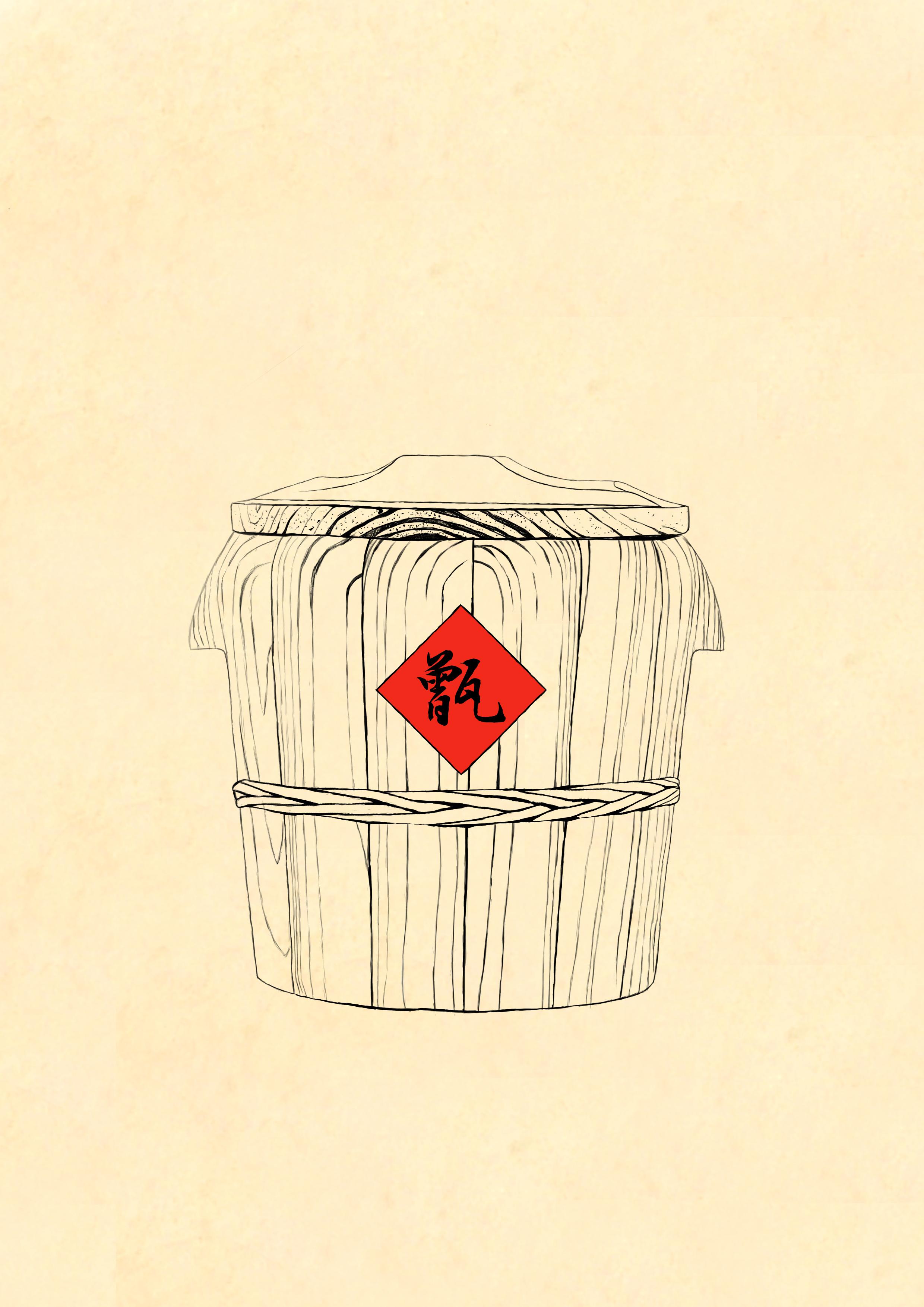 手绘古法酿醋工具