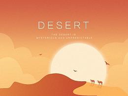 沙漠 扁平风 手机壁纸