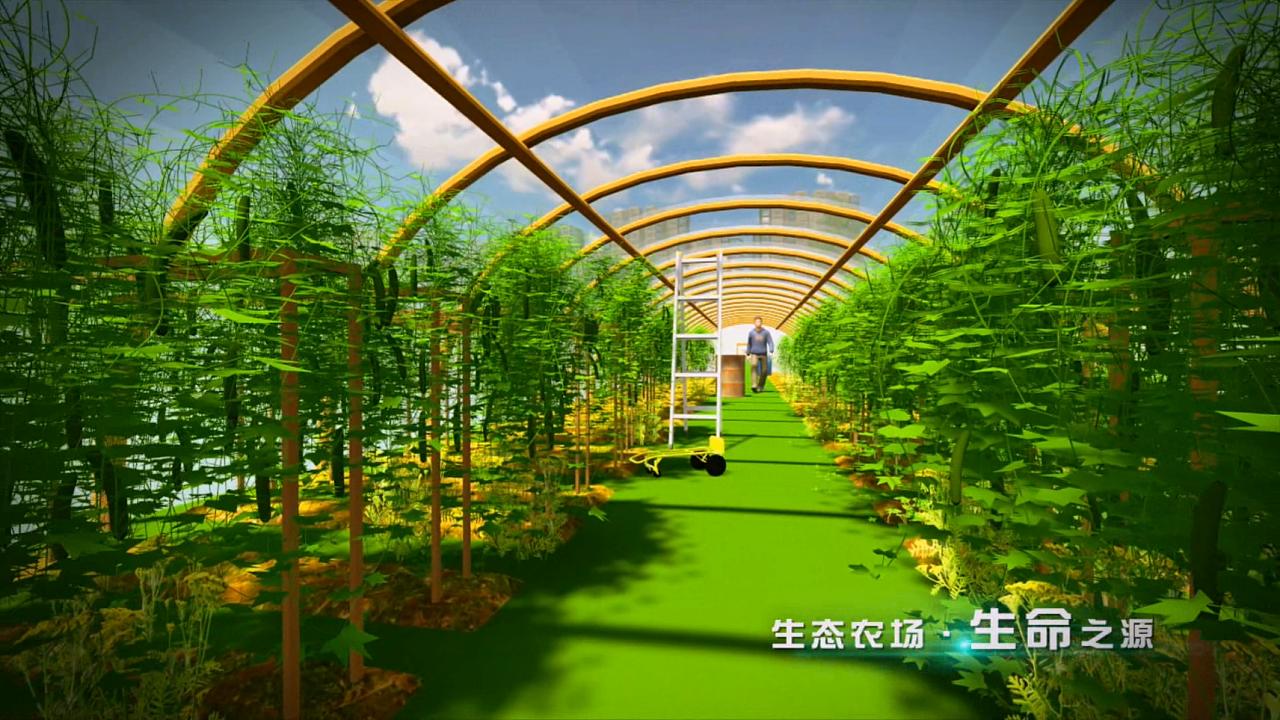 生态农场_生态农场·生命之源