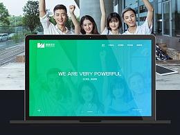 华文官方网站设计