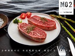 牛排拍摄创意食品拍摄mo2摩图
