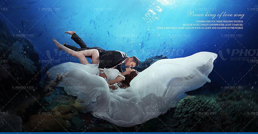 水底婚纱是真在水下吗_天朋草在水底会活吗