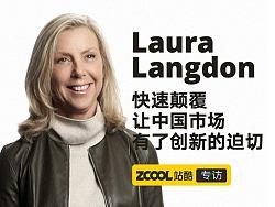 frog CMO  Laura Langdon:快速颠覆,让中国市场有了创新的迫切