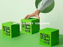 盲盒摄影 | OPPO