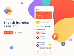 English learning assistant