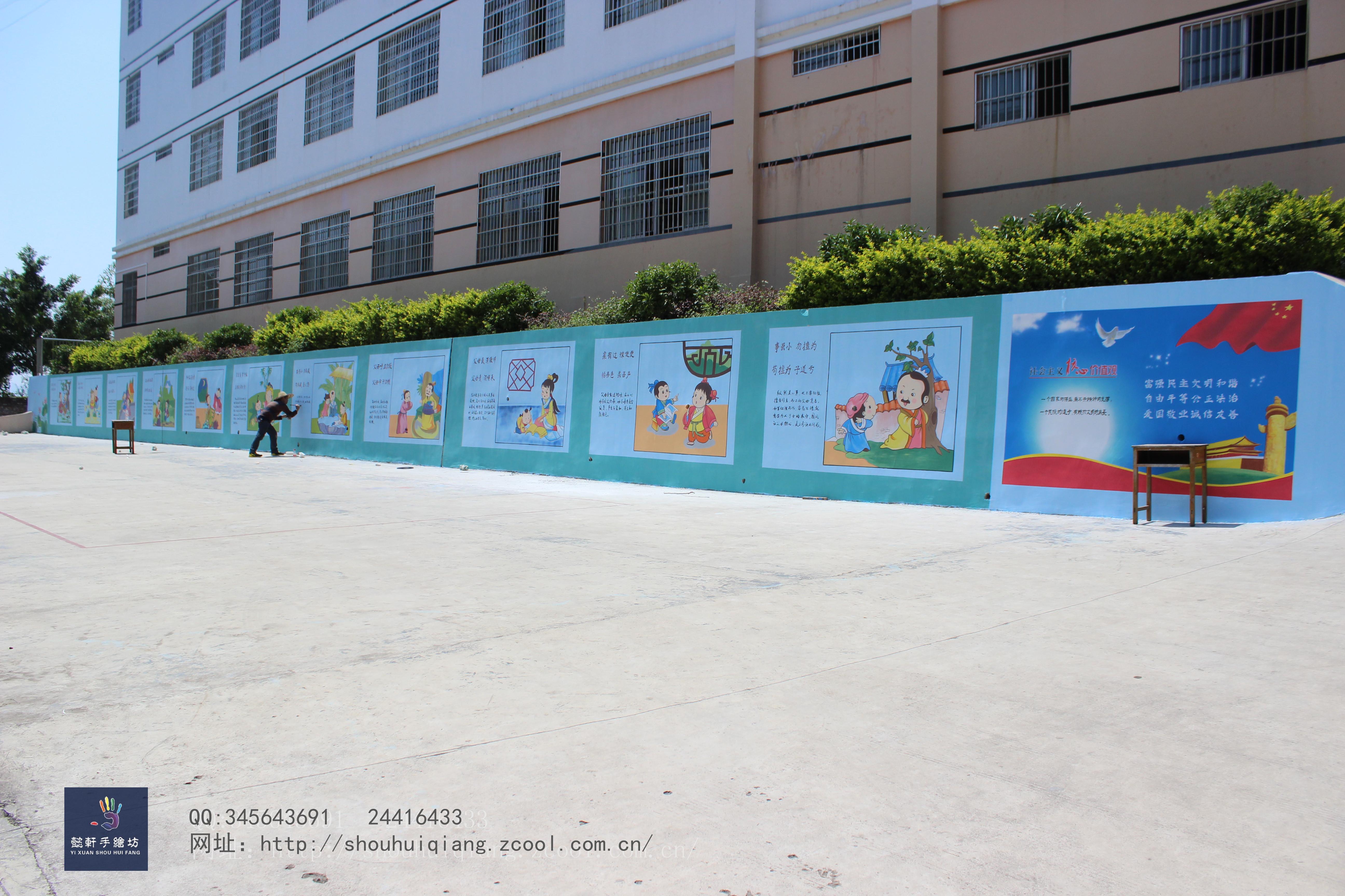 校园文化墙|其他|墙绘/立体画|懿轩手绘墙 - 原创作品
