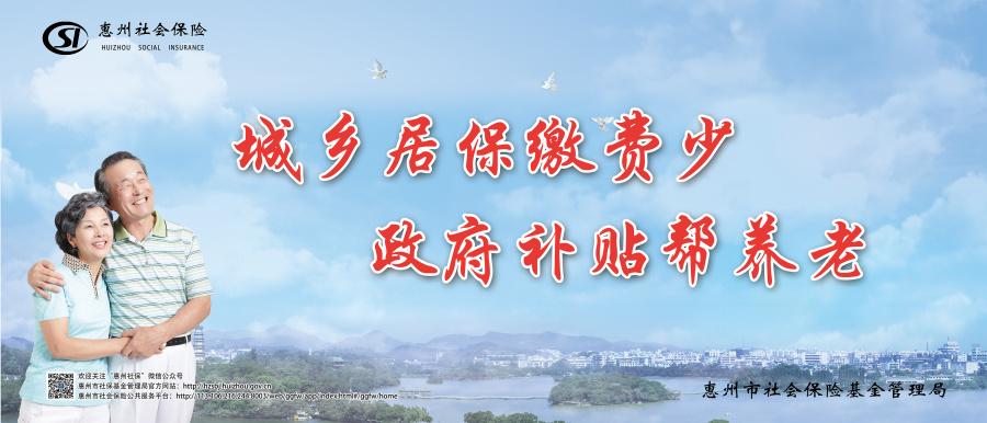 保护生物多样性,中国就这么给力!