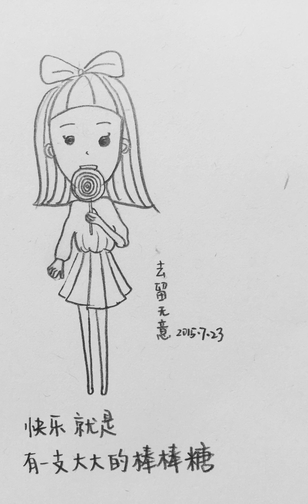 荡秋千的女孩简笔画