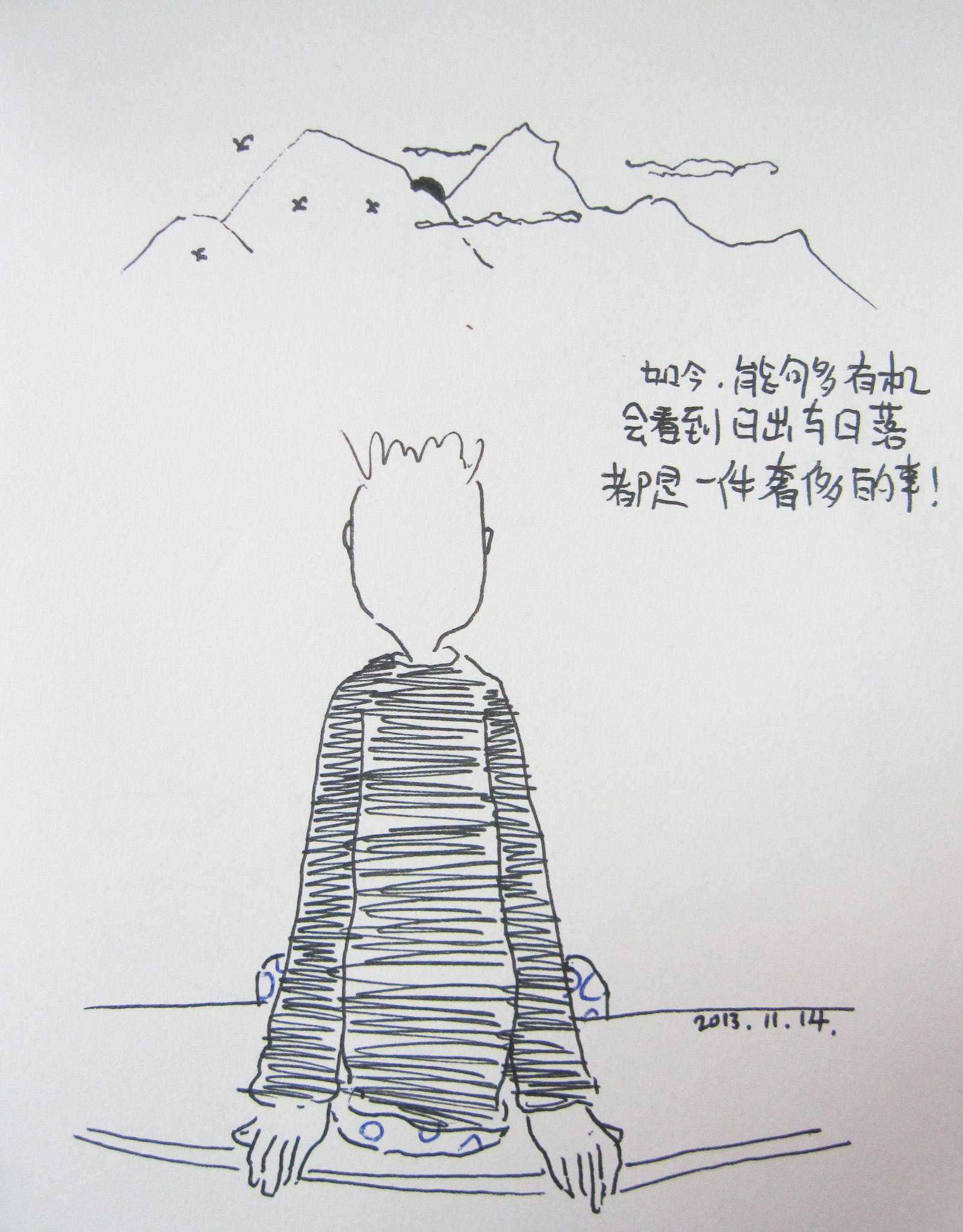 love life 提笔绘彩虹和太阳|插画|插画习作|jin