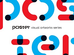 Poster visual artworks series SET 1