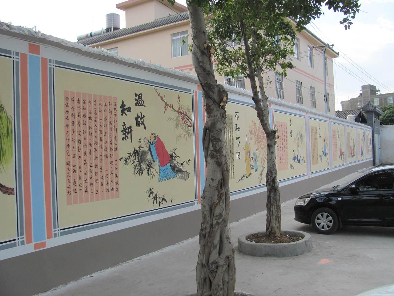 华坪第二中学校园文化墙图片