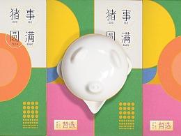【 中國白·哲選 】豬事圓滿包裝