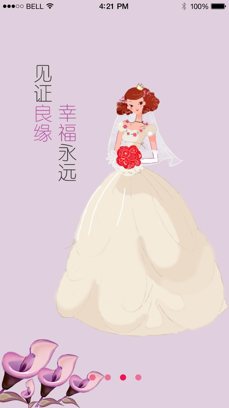 手绘婚纱|绘画习作|插画|jm1029
