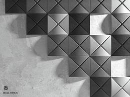 墙砖 香 | 清水混凝土轻奢艺术设计