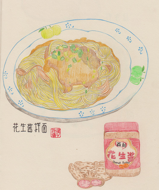 手绘福建三明·尤溪小吃·美食系列