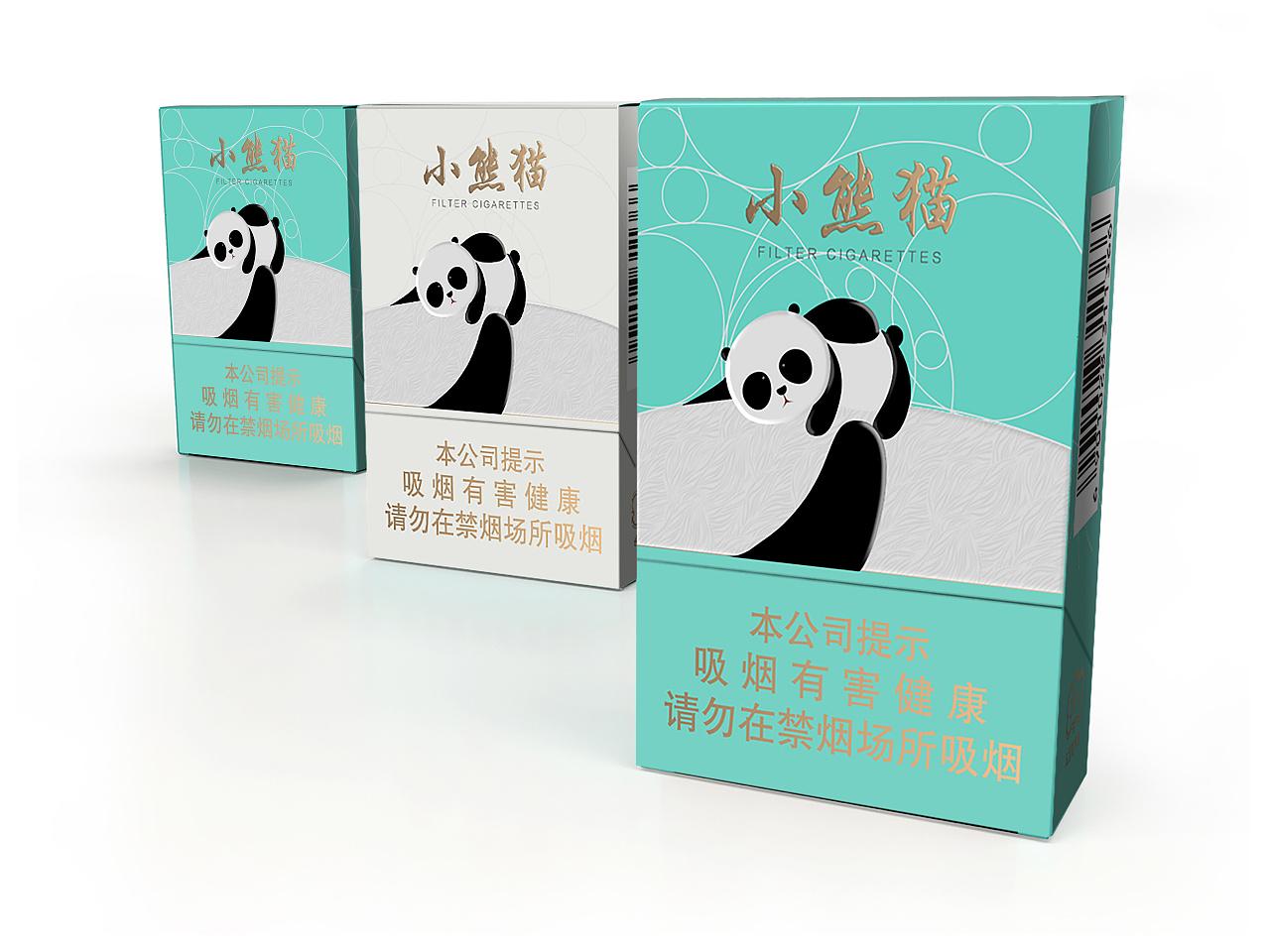 请教这条绿色小熊猫是什么价位? - 烟草杂谈 - 烟悦... - 手机版