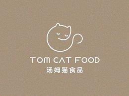 """一款宠物食品品牌""""汤姆猫食品""""的VI设计"""