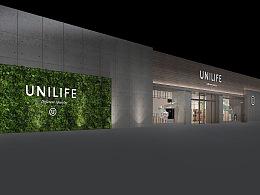 0708品牌新作UNILIFE服饰生活跨界空间全案发布