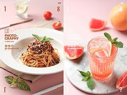 1819摄影工作室-西餐 美食摄影 沙拉意面咖啡焗饭饮品