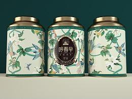 广福茶叶|皇家百合®品牌包装设计