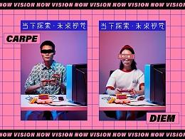 及時行樂 MADE IN CHINA 復古潮玩 | 攝影創作