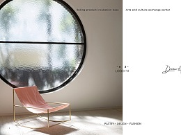 烘焙艺术空间VI设计前期风格研讨方案