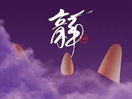 小龙人肉夹馍IP形象设计