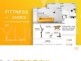 家具app