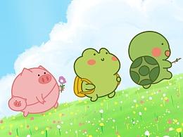 蛙蛙龟龟第2把
