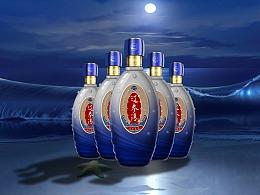 辽宁海参酒包装设计