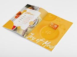 膳食管理公司宣传画册
